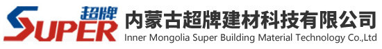 超细煅烧高岭土|内蒙古超牌建材科技有限公司官网